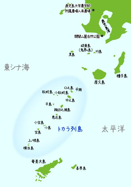 #08 孤高の黒馬、トカラ馬・その3~中之島編 -鹿児島県十島村 ...